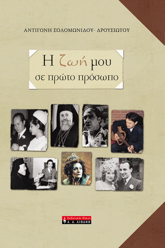 book_front_cover